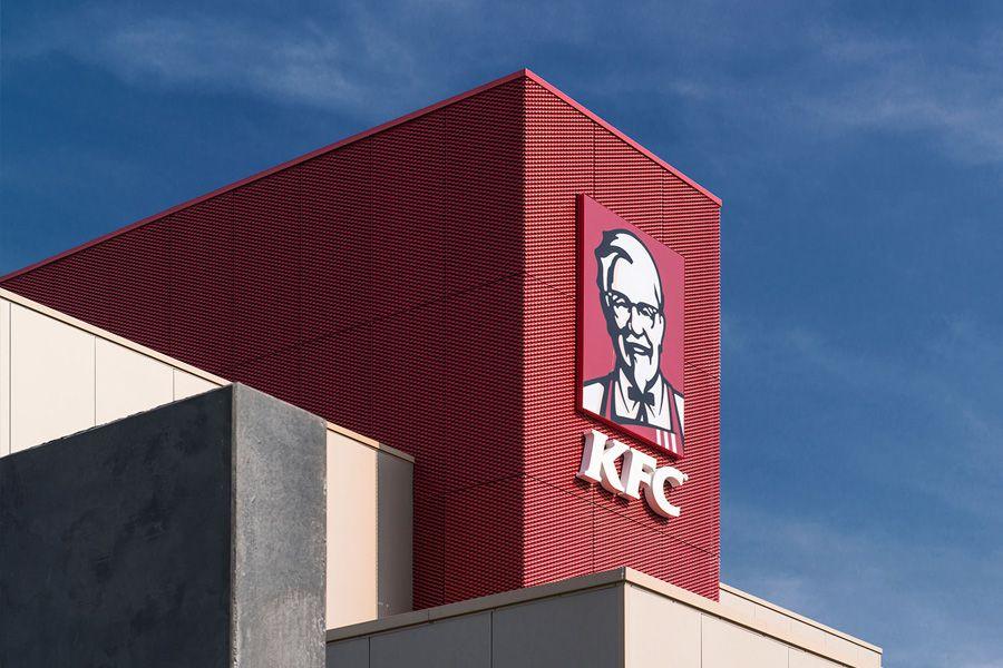 KFC | Utrecht